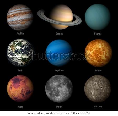 wszechświata · stylu · zestaw · cartoon · planet - zdjęcia stock © bluering