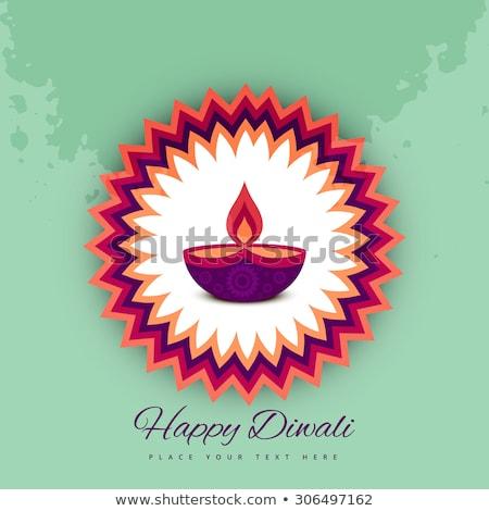 Дивали лампы фантастический красочный вектора счастливым Сток-фото © bharat