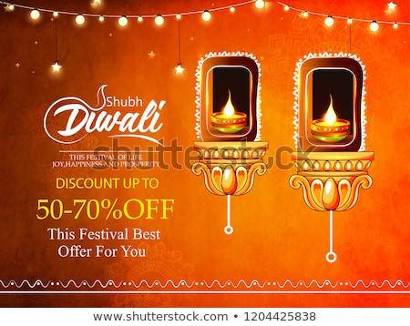 Vetor diwali brilhante colorido festival temporada Foto stock © bharat