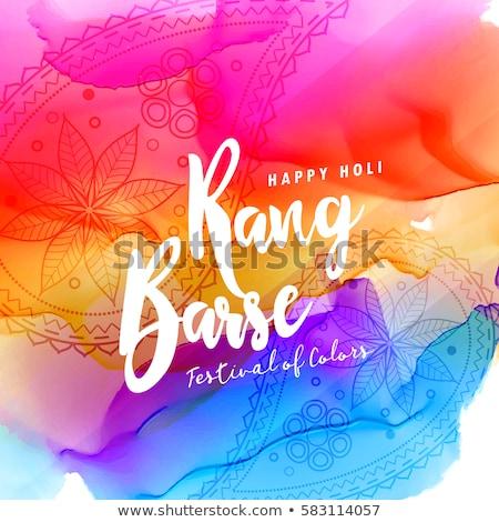 счастливым красочный текста перевод количество осадков цветами Сток-фото © SArts