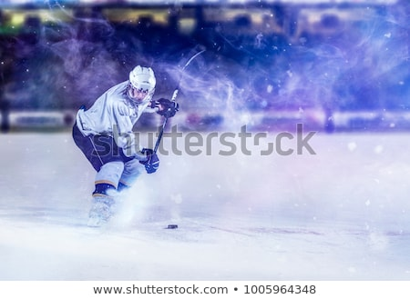 Stock photo: Hockey Player