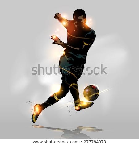 Stock fotó: Labdarúgó · sziluett · illusztráció · futball · futballista · sport