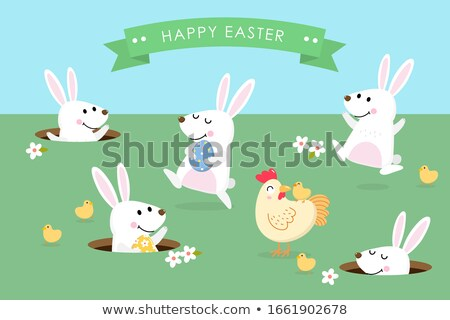 easter animals holiday concept stock photo © brunoweltmann
