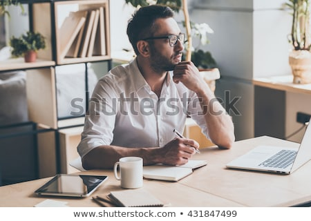 Stock photo: Man searching for inspiration