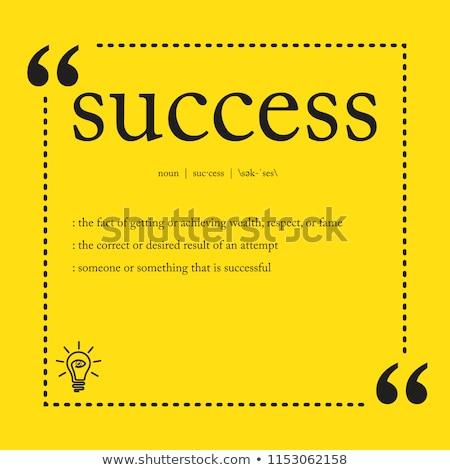 Oktatás szótár meghatározás szó puha fókusz Stock fotó © chris2766