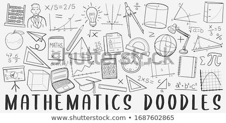 végtelenített · matematika · kézírás · minta · zöld · iskola - stock fotó © zurijeta