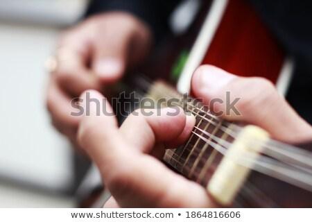 гитаре реальный избирательный подход концерта Focus строку Сток-фото © Peteer
