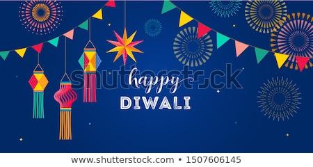 Stockfoto: Diwali · licht · festival · kaart · ontwerp · kunst