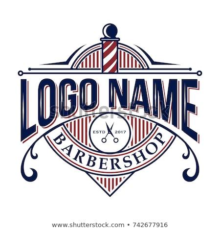 barber shop hipster badges vintage design elements logo labels banner emblems vector illustrati stock photo © doddis
