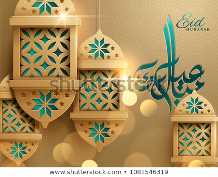 shiny golden eid mubarak background Stock photo © SArts
