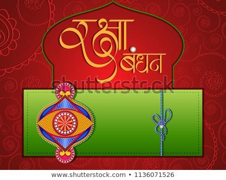 Décoré indian festival un message fond boîte Photo stock © stockshoppe