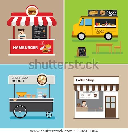 Utcai étel hotdog izolált fehér étel utca Stock fotó © konturvid