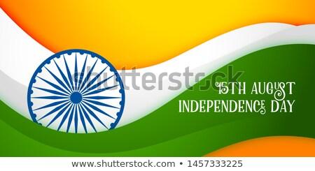 Agosto feliz dia Índia projeto arte Foto stock © SArts
