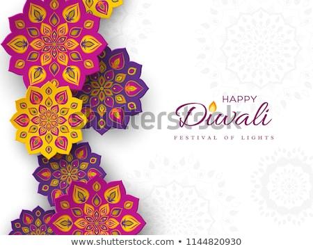 индийской счастливым Дивали фестиваля белый дизайна Сток-фото © SArts