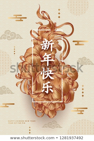 Stock photo: Chinese traditional temple