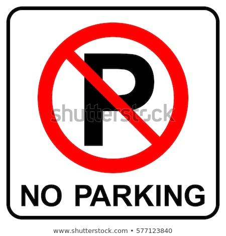 ストックフォト: 交通標識 · 道路 · にログイン · ショップ · トラフィック
