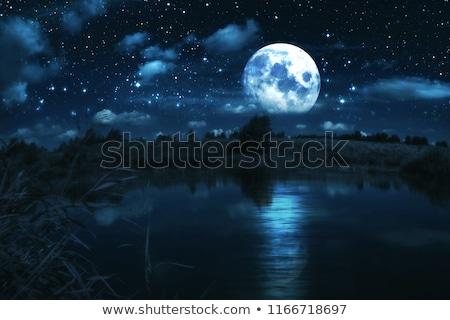 Stock photo: Near full moon