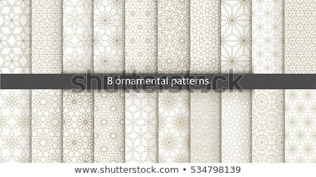 vettore · senza · soluzione · di · continuità · fiori · floreale · oro · pattern - foto d'archivio © creative_stock