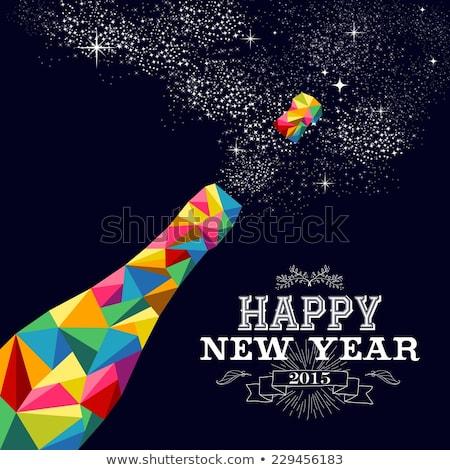 feliz · ano · novo · 2015 · celebração · cartão · projeto · feliz - foto stock © tilo