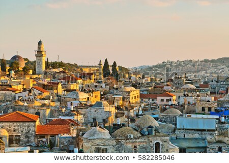 starożytnych · domów · kwartał · Jerozolima · Izrael · ulicy - zdjęcia stock © meinzahn