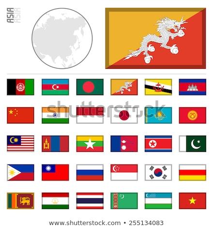 Foto stock: Rússia · Butão · miniatura · bandeiras · isolado · branco