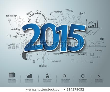 Financial year 2015 Stock photo © Stocksnapper
