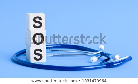 Help word and office tools on wooden table Stock photo © fuzzbones0