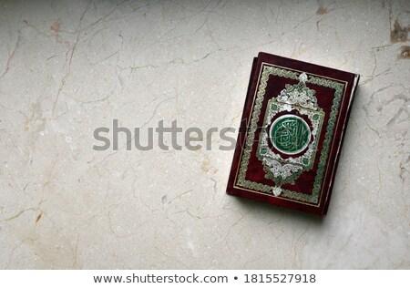 Piros elöl borító rajz vallás vallásos Stock fotó © Bigalbaloo