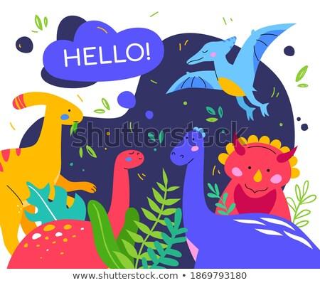 かわいい · 緑 · 恐竜 · セット · 孤立した · 白 - ストックフォト © curiosity