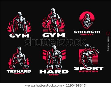 Muskularne ciało budynku trener człowiek moc Zdjęcia stock © alphaspirit