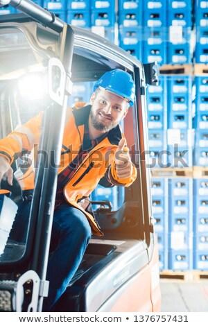 Arbeitnehmer Logistik Lieferung Zentrum Stock foto © Kzenon