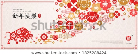 new years plum flower cute decoration stock photo © blue_daemon