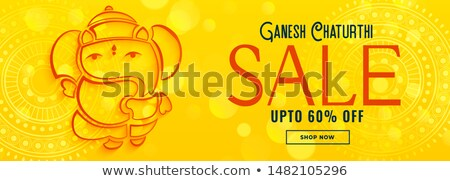 ganesh chaturthi festival sale yellow banner design Stock photo © SArts