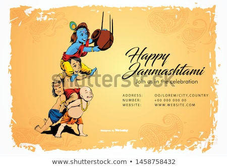 happy janmashtami banner with dahi handi and peacock feather Stock photo © SArts