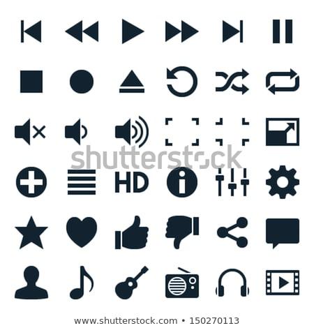 ses · ikon · örnek · konuşmacı · müzik · notaları · müzik - stok fotoğraf © experimental