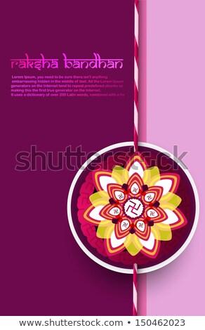 Fantastic Raksha bandhan festival colorful background vector Stock photo © bharat