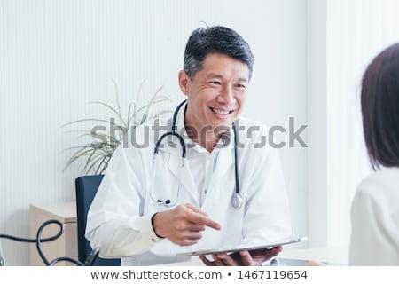 serpenyő · ázsiai · üzletember · teljes · alakos · üzletember · karok - stock fotó © szefei