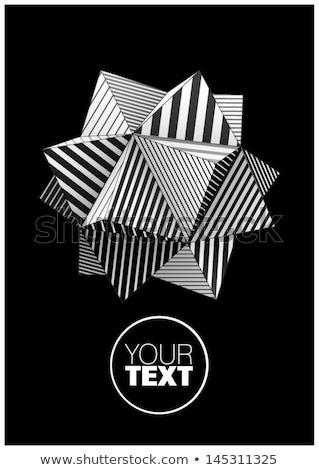 ピラミッド · 白 · パターン · ベクトル · 建設 · 壁 - ストックフォト © zebra-finch