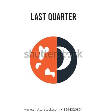 Last quarter moon simple icon on white background. Stock photo © tkacchuk