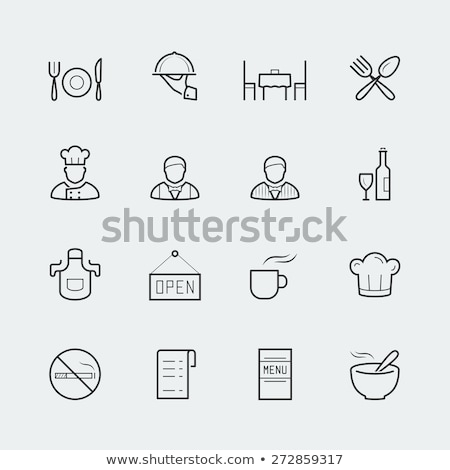 şef · pişirmek · mutfak · pişirme · gıda - stok fotoğraf © dolgachov