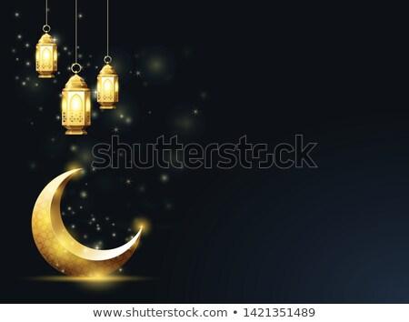 Islamic crescent and hanging down lanterns, Ramadan Kareem greet Stock photo © Winner