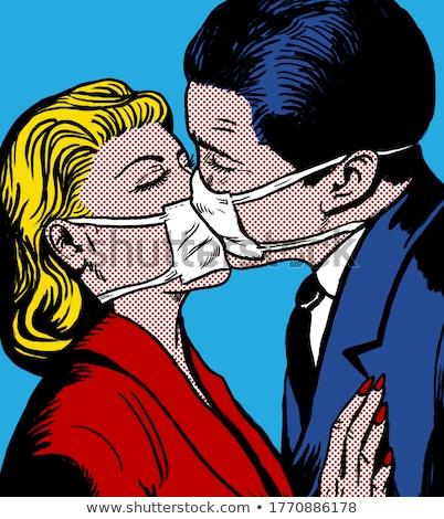 Stock Vector Pop Art Kissing Couple In Love Vector Illustration