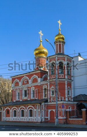 православный · Церкви · красный · глубокий · Blue · Sky · дерево - Сток-фото © oleksandro