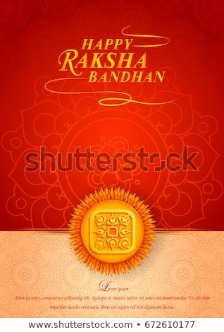 Raksha Bandhan Indian festival background  illustration vector Stock photo © bharat