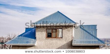 Pencere levha Metal kara delik ayarlamak Bina Stok fotoğraf © Habman_18