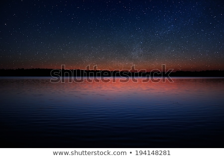 Magic Background  of Real Sundown Sky Stock photo © Taiga