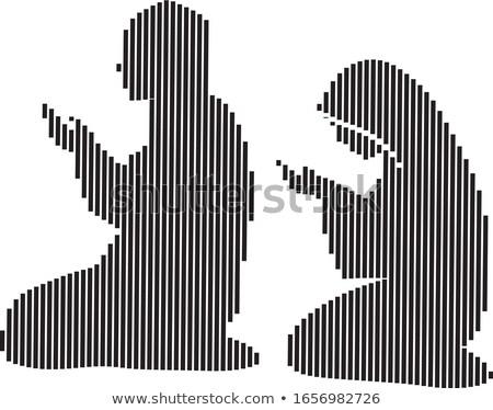 мусульманских пару молиться матрац иллюстрация человека Сток-фото © bluering