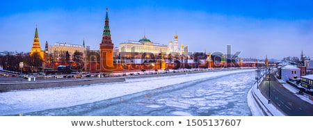 Grand Kremlin Palace. Moscow, Russia Stock photo © Nobilior