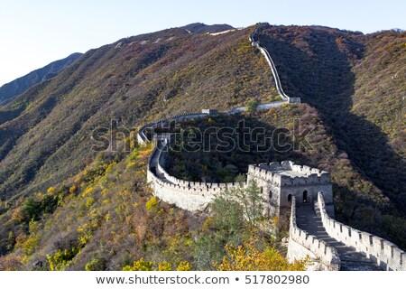 Restored Mutianyu Section Great Wall Beijing China Stock photo © Qingwa