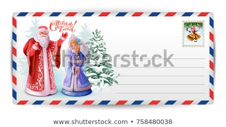 Letter post card to russian Santa Claus. Happy New Year text greeting card. Stock photo © orensila